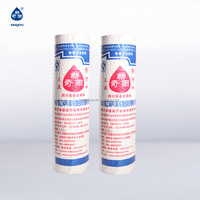 high quality Polyethylene/Polypropylene Composite Waterproofing Membrane