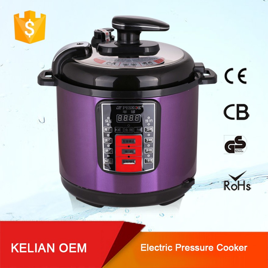 halogen pressure cooker with hood filters in companies india