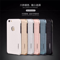 Deluxe Aluminum Metal Case for iPhone 5 5s SE 6 6s 6s Plus with Magnetic Metal Plate Vehicle-mounted Metal Cases