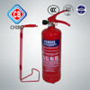 Customized ABC Dry Chemical Fire Fighting Equipment New and Used Fire Extinguisher