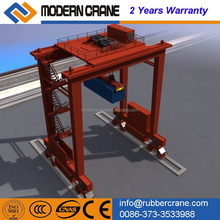 China manufacturer gantry crane rubber tyre Container loading and unloading crane