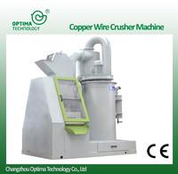 scrap copper cable granulator, waste copper wire recycling machine