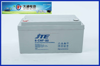 Deep Cycle Sealed Lead Acid Storage Battery /solar energy storage 12V80ah