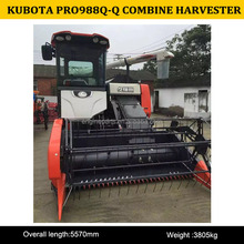 CHINA KUBOTA 988Q-Q COMBINE HARVESTER FOR SALE,HOT SALE COMBINE HARVESTER 988Q-Q