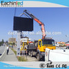 /product-detail/high-resolution-clear-image-outdoor-full-color-p5-p6-p8-p10-big-led-tv-advertising-screens-60471495295.html