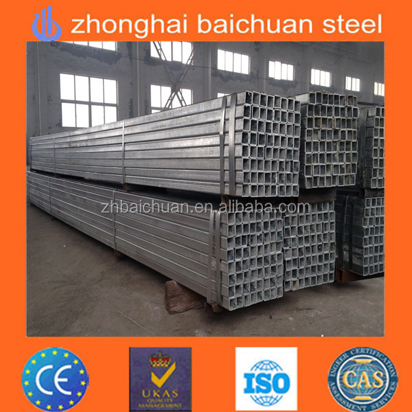 Q195,Q235 furniture square hollow steel tube price/furniture tube
