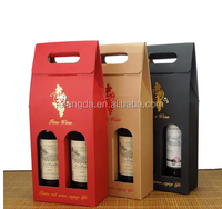 Customized wholesale black packaging boxes / handmade paper wine boxes
