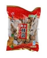 zip lock plastic packaging bag for food packing,coffee beans,tea