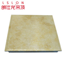 Cinema firerpoof insulation acoustic aluminum ceiling tile board