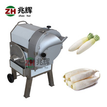 Hot sale cucumber burdock slicer potato cutting machine