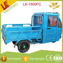 LK 1500FC electric tricycle battery/bajaj motorcycles electric cargo tricycle/three wheel electric car tricycle