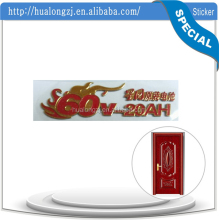 oil gas company logos foam bath stickers texture brick wallpaper