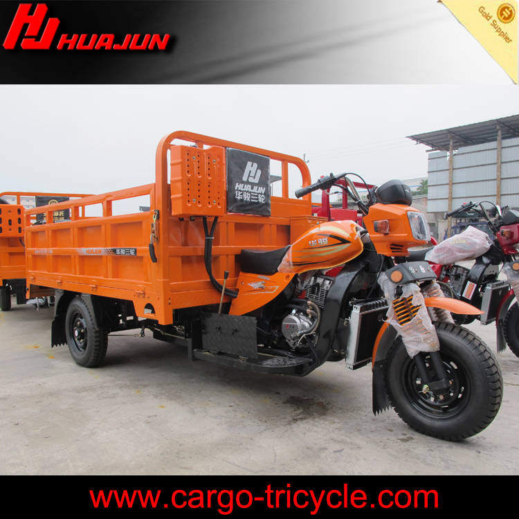 200cc three wheel cargo motorcycle/motorcycle tricycle car/motorized pedicab