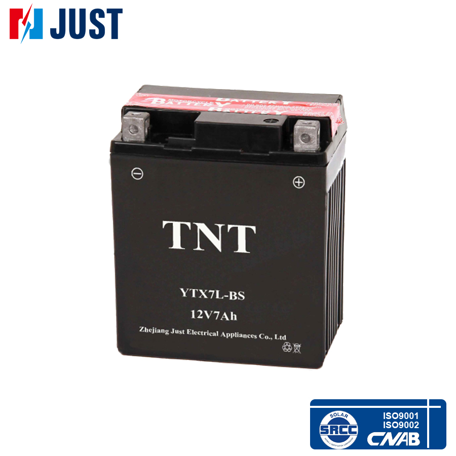 Factory supply 12v 7ah maintenance free motorcycle battery