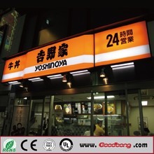 Any shape customized Sign Board, Outdoor Acrylic Lighting Advertising Shop Sign Board