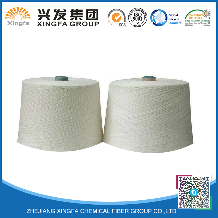 high grade polyester/nylon covered spandex yarn