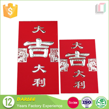 Chinese factory hot stamping hongbao ang pao custom logo printed red packet for chinese new year