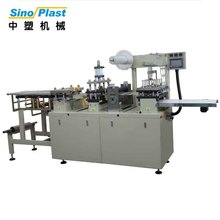 SINOPLAST New Products To Sell 4-5KW Power Consumption PV Cup Lid Covering Thermforming Machine