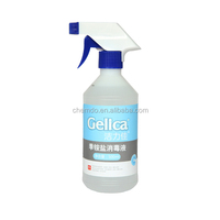 LIONSER Hard Surfaces Flooring Cleaner