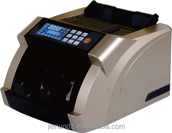Speical Indian bank value counting note counting machine