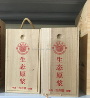 Watch/ wine wooden box package design with custom logo made
