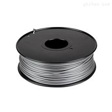 1.75mm 3d printer filament 0.5KG/roll Metal filament Aluminum