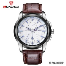LongBo formal leather band watches mens stylish watches geneva watches water proof