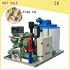 Commercial ice making machine large flake ice machine supermarket ice machine