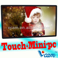 42 Inch Wall LCD Multitouch Computer All In One Monitor(VM420T)