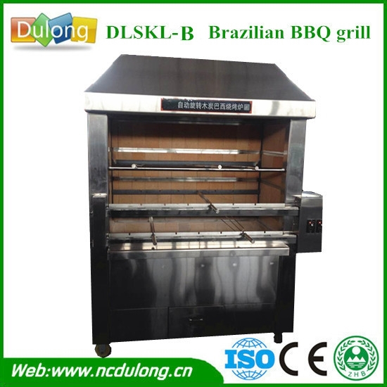 Hot sale good design automatic steak grill machine