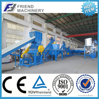 plastic film pet hdpe bottle washing line/recycling machine