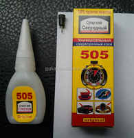 Instant Super Glue 505 Factory Wholesale Cyanoacrylate Adhesive