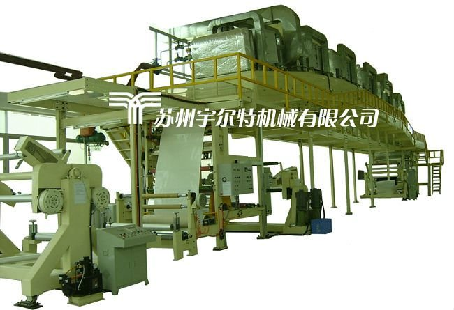 mutli-purpose adhesive coating machine