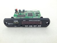 SD/USB MP4/MP5 Player Module Decoder Audio Amplifier Module
