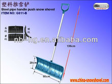 Heavy duty plastic push snow shovel (G811-B)