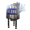 China Manufacture Yogurt Fermentation Tank / Stainless Steel Fermenter For Sale