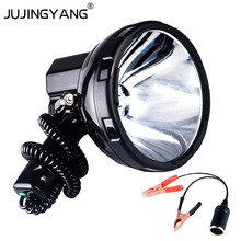 9800 lm Super bright xenon searchlight Long range 100W hid search light portable spotlight for hunting camping marine fishing