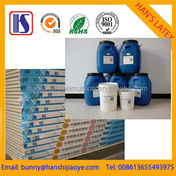 Han's Gypsum board adhesive is green environmental made in china