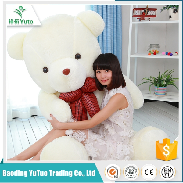 Giant Valentine Teddy Bear Wearing I Love You Heart T-shirt /Big Belly and Foot Paw Kid's Birthday Teddy Bear Toy