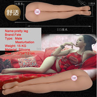 Free sample sex toy for man,full silicone sex product, 3D size artificial vagina real plastic sex doll girl toy