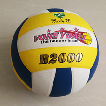 Promotional Logo Printed Custom giant charms beach standard size volleyball ball set