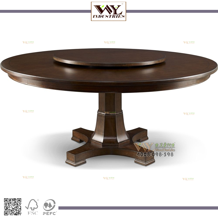 Wooden Walnut Stained Round Lazy Susan <strong>Table</strong>
