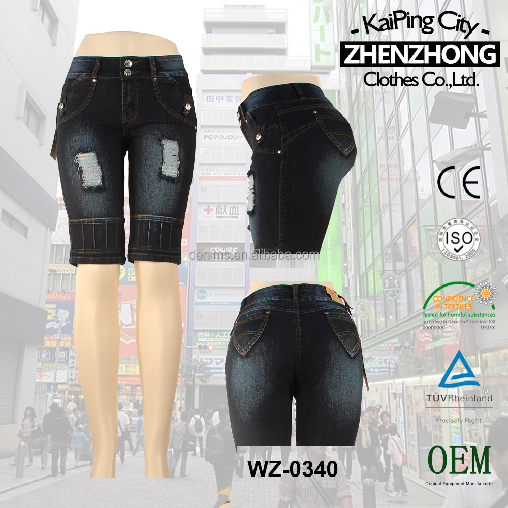 Arizona Jeans Economic Beauty New Arrival Elastic Big Brand