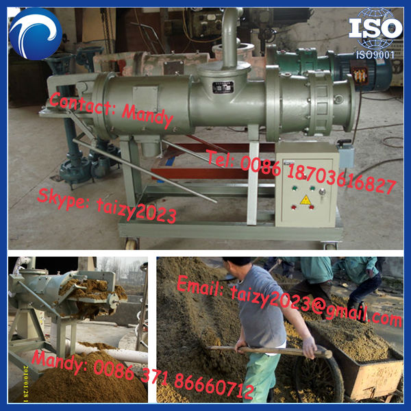 cow dung manure dewatering machine,cow dung dehydrator,chicken manure dehydrator