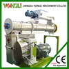 CE & ISO supplier high efficient small poultry feed mill