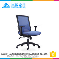 Middle bask office chair comfortable computer mesh chair with armrest-M01B