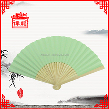 For promotional gift cheap custom mini hand paper fan GYS914-2