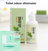 Toilet Liquid Air Freshener, Toilet Personal Odor Reducer and Neutralizer