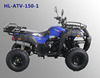 /product-detail/gas-diesel-fuel-and-new-condition-and-type-hot-sale-quad-atv-150cc-60009528655.html