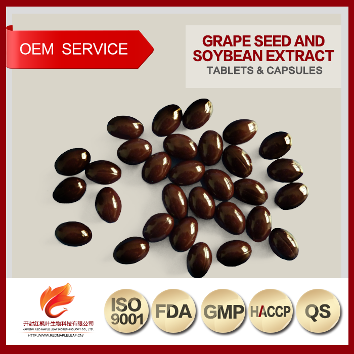 500mg Private Label Grape Seed Essence Soybean Extract Soft Gels